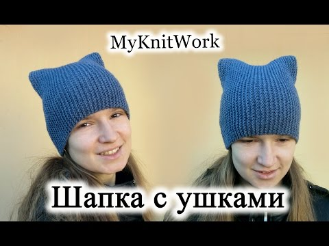 Шапка спицами. КотоШапка. Часть 1.   // Knitting for kids // How to knit a hat