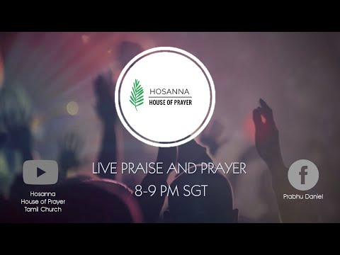 Praise and Worship-11 May 2020