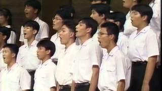 平成4年度NHK全国学校音楽コンクール全国大会.