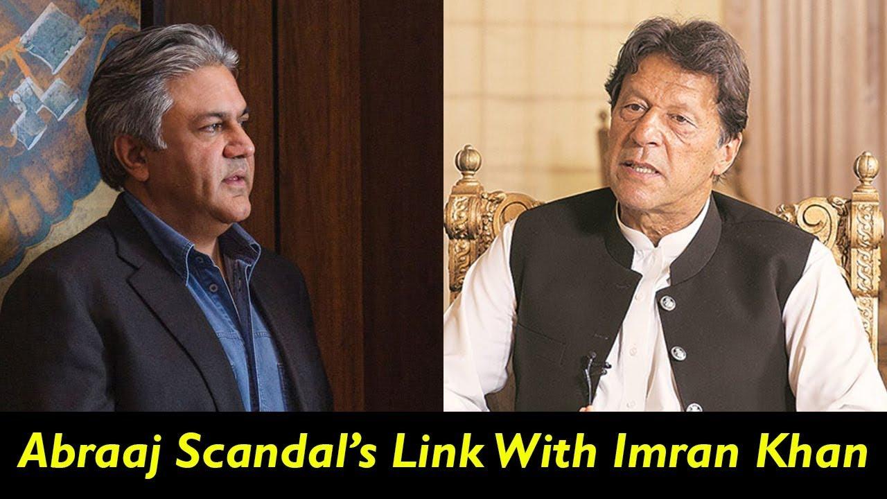 Imran Khan In Trouble As Abraaj Scandal Unfolds In UK - Naya