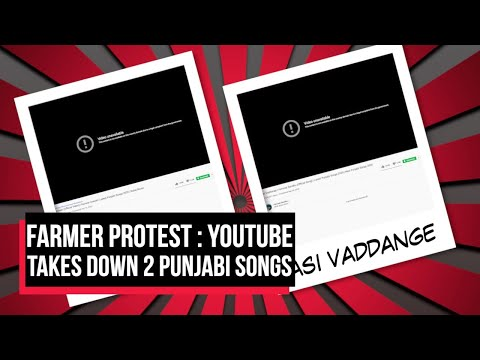YouTube Takes Down 2 Punjabi Songs After Govt's Legal Compla