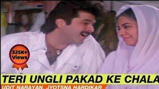 Teri Ungli Pakad Ke Chala Mamta Ke Aanchal mein Pala || Anil Kapoor || Ho Meri Maa..|| Behalf Series Thumb