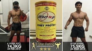 Solgar, Whey To Go, Whey Protein Powder