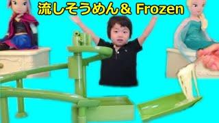 ★nagashi somen&Frozen´s cake★流しそうめんをしたよ!&アナ雪のケーキ★ thumbnail