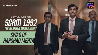 Swag of Harshad Mehta | Scam 1992 | Pratik Gandhi | Sony LIV