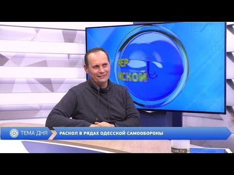 DumskayaTV: Вечер на Думской. Виталий Кожухарь, 14.12.2017