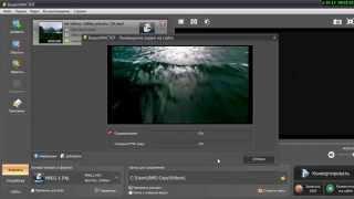 Видео конвертеры: обзоры и тесты