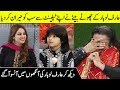 Arif Lohar Cries While Seeing The Performance Of His Youngest Son | Arif Lohar Interview With Farah