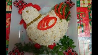 """Новогодний салат """"Петушок"""". Мясной салат на Праздничный стол"""
