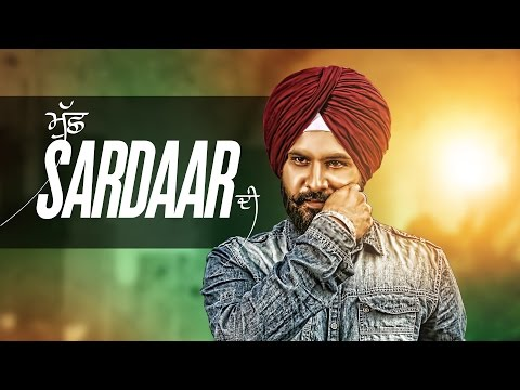Muchh Sardaar Di (Full Video) - Amar Sajaalpuria | Latest Punjabi Songs 2016 | Speed Records