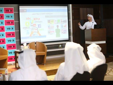 أخبار عربية - دبي تستضيف أكبر تجمع لمنتجي الفيديوهات عبر الإنترنت  - 09:22-2017 / 12 / 7