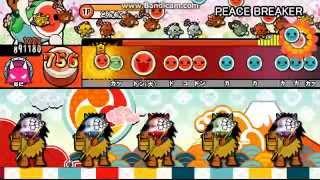 [太鼓さん次郎]PEACE BREAKER(創作譜面)