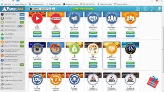 Денежный комбайн. Урок 7:  Piarim - социальная бизнес сеть, 10 ур.  партнёрка, заработок
