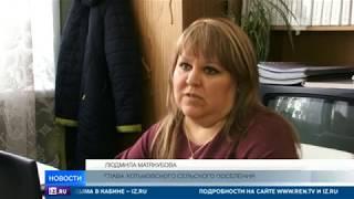 СК возбудил дело по факту кражи 25 км дороги в орловской области