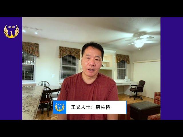 正義人士:中國一切問題的根源在中共