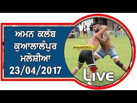 Aman Club Kuala Lumpur (Malaysia) Kabaddi Tournament 23 Apr 2017 (Live)