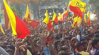 Karnataka Rajyotsava 2017 ,Belagavi