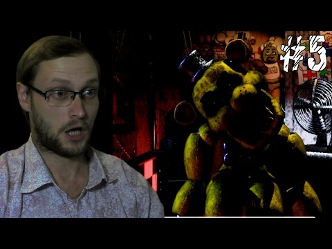 Five Nights At Freddy's ► Я ИХ СДЕЛАЛ! ► #5
