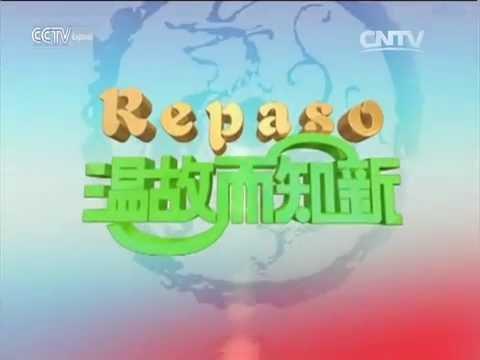 NIHAO CHINA - Viajando y Aprendiendo Chino-Vocabulario del fax y de correo electrónico
