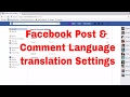 How to Change Languages Translations Settings for Post and Comment on Facebook News Feed FB Tips 51
