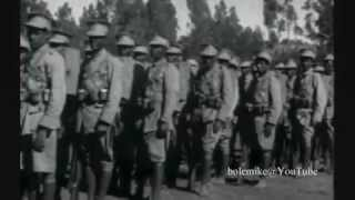 Ethiopia 1935- Ethiopians Preparing For War Against Italian Invaders