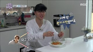 [It's Dangerous Outside]이불 밖은 위험해ep.03- Boil noodles with a new concept cooking method 20180419