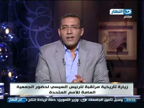 اخر النهار - خالد صلاح يكشف تفاصيل الكلمة  المرتقبة للس�...