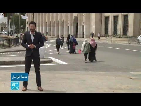 الانتخابات التشريعية الجزائرية: النساء يطالبن بتعديل قانون الأسرة وحمايتهن من العنف  - 17:56-2021 / 6 / 8