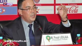 الموجز الرياضي :لقجع و روراوة يدخلان صراع الإنتخابات لمنصب داخل الإتحاد الإفريقي لكرة القدم