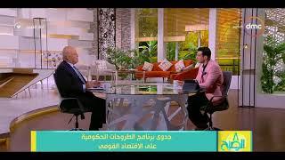 8 الصبح - محمد متولي