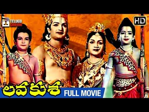 Lava Kusa Telugu Full Movie HD | NTR | Anjali Devi | Sobhan Babu | Ghantasala | Telugu Cinema
