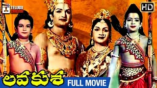 Lava Kusa Telugu Full Movie HD | NTR | Anjali Devi | Sobhan Babu | Ghantasala | Telugu Cinema