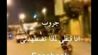 عالم صعب + نجع حمادى.wmv