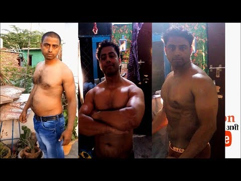 Weight Loss 21kg In 4 Month |Extreme Body Transformation | Indian Fitness Motivation |fat to fit