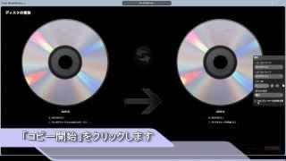 【MovieWriter講座】DVD,Blu-ray コピー手順