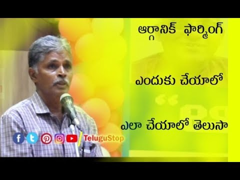 Telugu Tollywood TV Anchor Profile & Biography-Follow All Latest