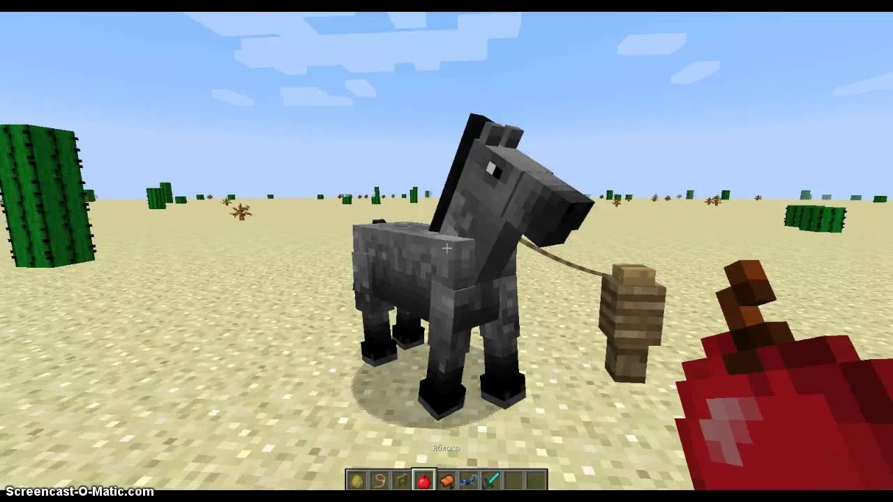 как приручить лошадь в майнкрафте 1.8.9 #3