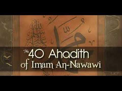 Reading of Imam Al-Nawawi's 40 Hadith (Arabic and English version)