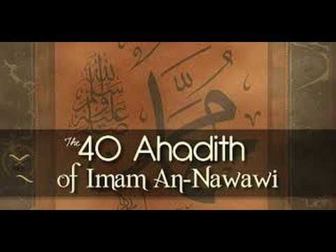 Reading of Imam Al-Nawawi's 40 Hadith (Arabic and English version)