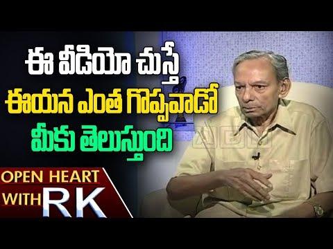 Legendary Mimicry Artist Nerella Venumadhav | Open Heart with RK | ABN Telugu