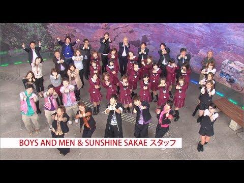 恋するフォーチュンクッキー SUNSHINE SAKAE Ver. / AKB48[公式]
