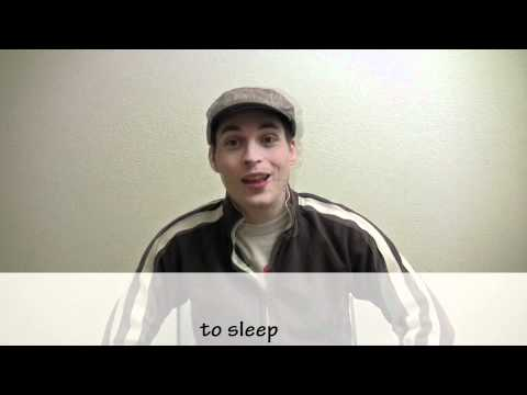 How to say i need to go to sleep in spanish