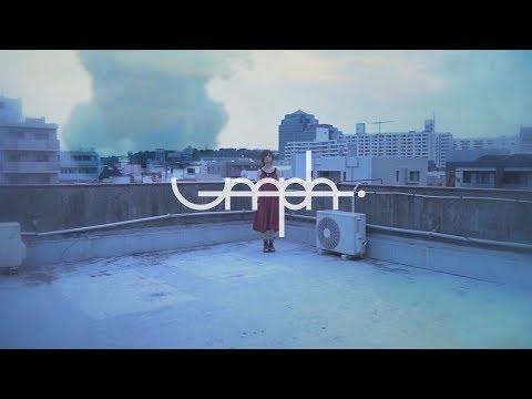 【MV】umph / サツキ