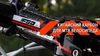 видео Велосипеды