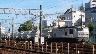 【銀釜牽引の白ホキ!】EF510形510号機牽引 5767レ 金山駅付近