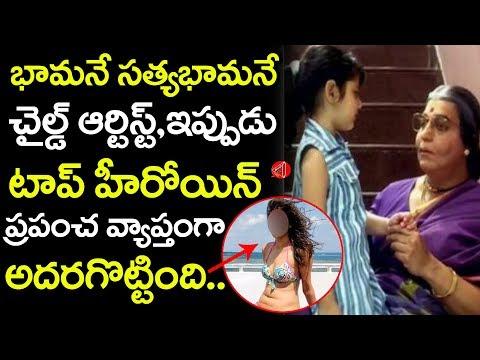 Remember Kamal Haasan's daughter in Bamane Satya Bamane Movie Hindi Version | Gossip Adda