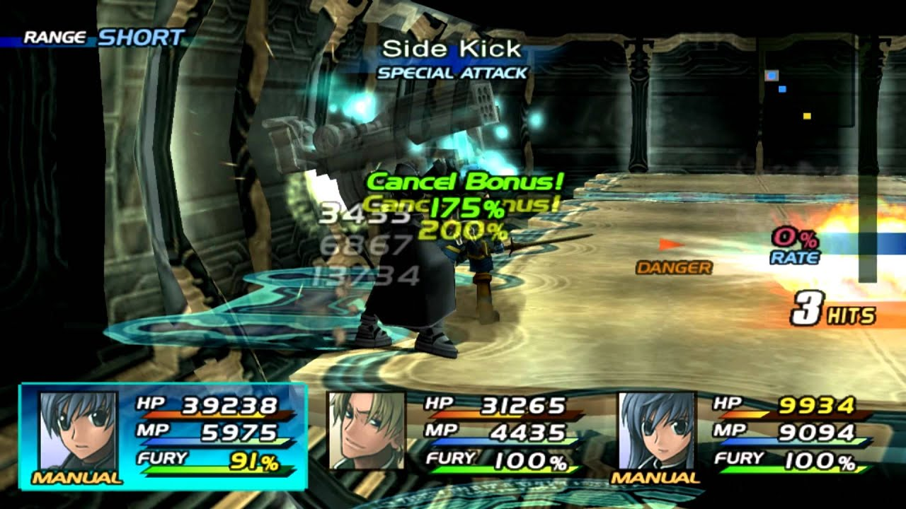 Star Ocean 3 Till The End Of Time Boss Furious Berial 4d Mode