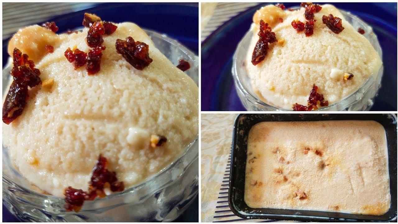 মাত্ৰ আধালিটাৰ গাখীৰ আৰু ঘৰত থকা এটা চিক্ৰেট বস্তুৰে বাটাৰ স্কটচ আইচক্ৰীম||Butterscotch ice cream
