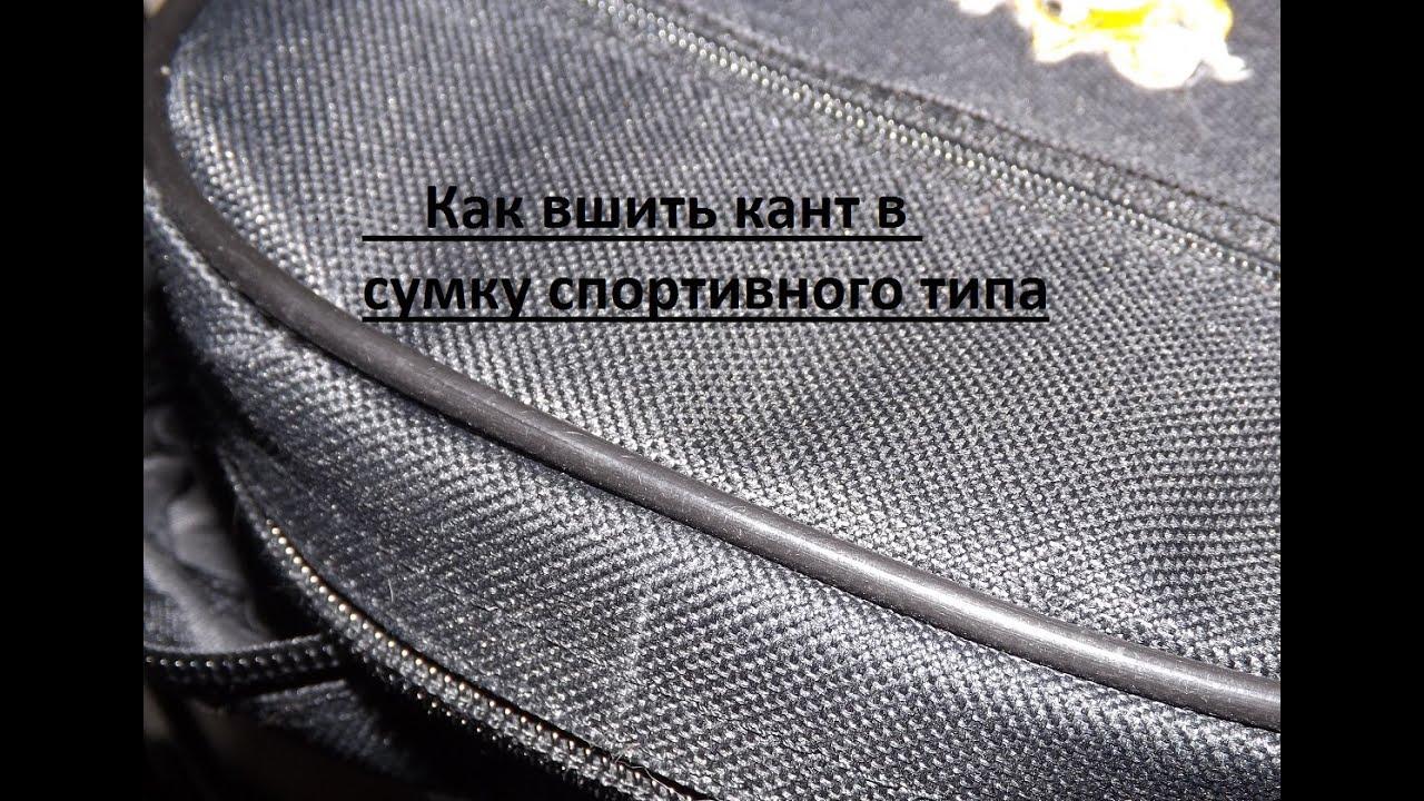 Цена. 999 999 16000 16000. D d. Круглая сумка-шопер. Добавить в корзину. Круглая сумка-шопер 2 999 руб. Плетеная сумка ручной работы 3 699 руб.