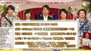 9月27日(火)WOMBにて、ドラマ【プロデューサーK】リリース記念特別LIVE...